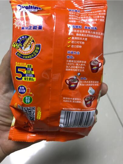 阿华田(Ovaltine)可可粉 营养早餐代餐 奶茶冲饮 蛋白型固体饮料150g(新老包装随机发货) 晒单图