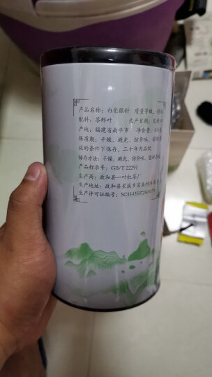 白茶福鼎特级白毫银针全芽老白茶罐装政和白牡丹王茶叶200g送礼盒装 御胤茶叶 晒单图