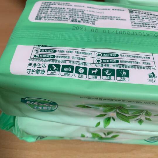 清风(APP)湿巾 御本草系列 抽取式湿纸巾80片家庭装 (新老包装交替发货) 晒单图