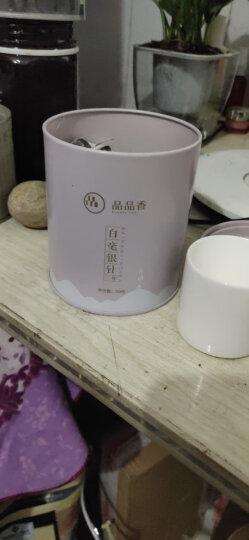 品品香茶叶 福鼎白茶 三年陈韵白毫银针散茶 老白茶50克/罐 实惠装 晒单图