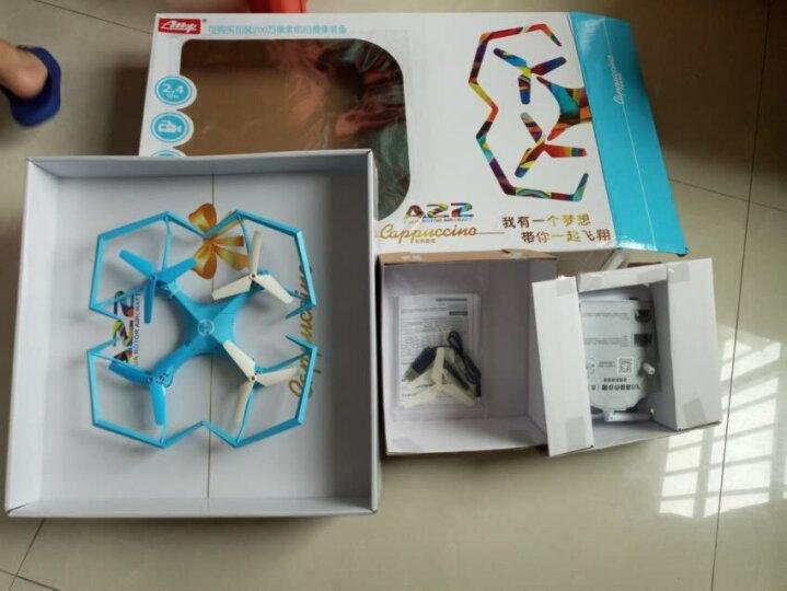 雅得(ATTOP TOYS)遥控飞机 大型四轴无人机可加航拍防撞 儿童玩具航模型 卡布奇诺A22 晒单图