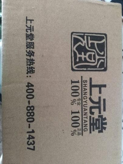 马应龙 红霉素软膏 10g 【五盒装】 晒单图