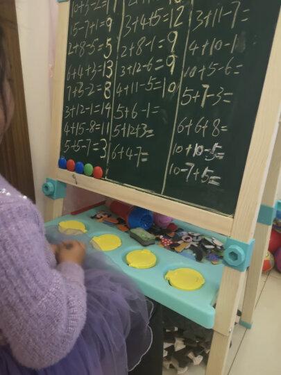 铭塔实木升降双面大画板 儿童玩具男孩女孩小孩黑白板磁性写字板 绘画套装工具文具粉笔画架夹礼物新年礼物 晒单图