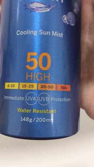 妮维雅(NIVEA)冰爽透明防晒气雾200ml(防晒喷雾 户外SPF50 德国进口 男女护肤适用) 晒单图