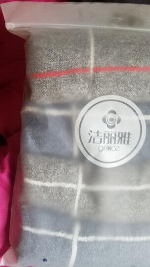 洁丽雅 Grace 纯棉毛巾 英伦风格子洗脸巾(95G/条,74*33cm)柔软吸水成人全棉情侣洗脸格子面巾家庭四条装 晒单图