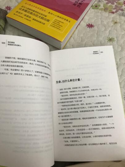 张晓风经典散文集(套装2册) 张晓风美文精选集文学作品书籍 晒单图