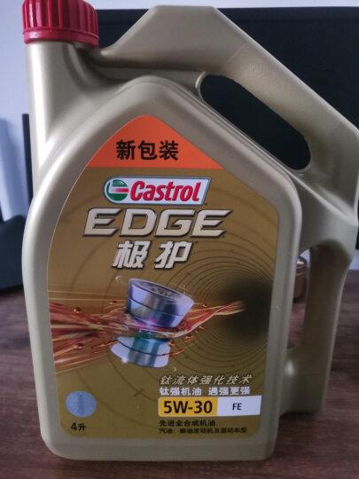 嘉实多(Castrol) 极护 钛流体全合成机油润滑油 5W-30 FE SN级 4L 汽车用品 晒单图