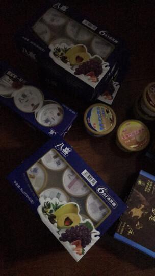 八喜 冰淇淋 混合口味 65g*4杯 组合装 家庭装 碗装 晒单图