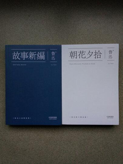 东野圭吾:从前我死去的家 晒单图