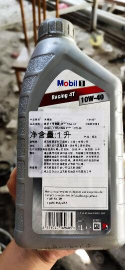 美孚(Mobil)美孚1号雷霆4T 摩托车机油 四冲程摩托车全合成机油 10W-40 SH级 1L 汽车用品 晒单图
