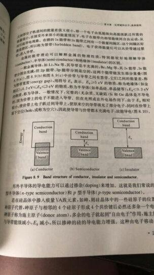 """无机化学(第2版)/普通高等教育""""十一五""""国家级规划教材 晒单图"""