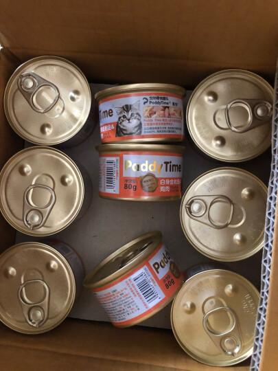 泰国进口 最宠猫罐头80g*24罐白身金枪鱼+鸡胸肉啫喱款 宠物猫粮猫湿粮成猫幼猫咪主粮罐头零食改善挑食厌食 晒单图