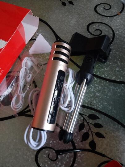 意创生活 手机麦克风全民K歌电容麦克风K歌话筒主播声卡电脑直播套装录音唱歌录歌变声手机安卓苹果通用 玫瑰金+MV视频大支架+耳机 晒单图
