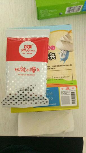 方广 儿童营养零食 机能小小馒头 牛奶味 奶豆 溶豆 饼干 80g (独立分装 安全卫生) 晒单图