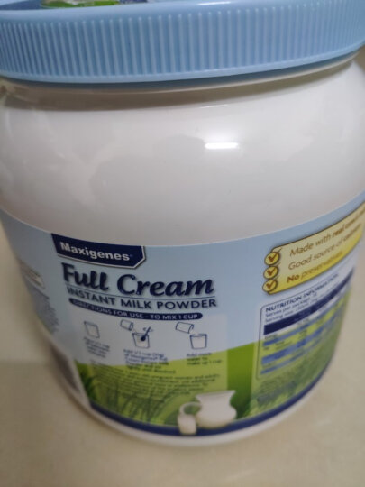 澳洲进口 美可卓Maxigenes 高钙脱脂成人奶粉 蓝妹子 1kg 晒单图