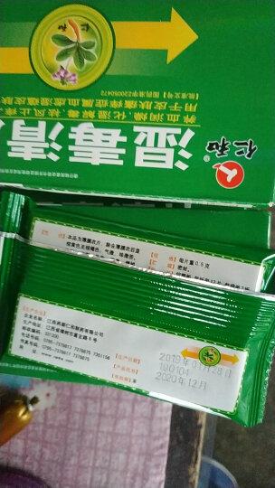 仁和 硝酸益康唑喷雾剂 45g/瓶 皮肤用药 脚气药喷剂 体癣足癣花斑癣 晒单图