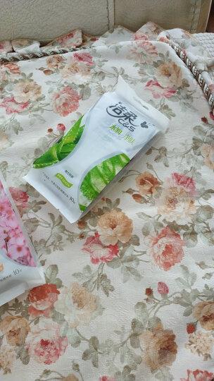 洁柔(C&S)湿巾 花萃柔肤湿巾*10片 独立装(百花香氛 补水锁水 舒缓肌肤疲劳湿纸巾) 晒单图