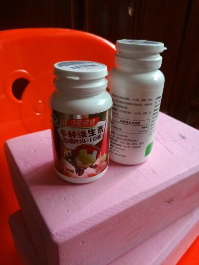 汤臣倍健 多种维生素咀嚼片(4-10岁)复合维生素款物质片 1000mg*60片 新旧包装,随机发货 晒单图