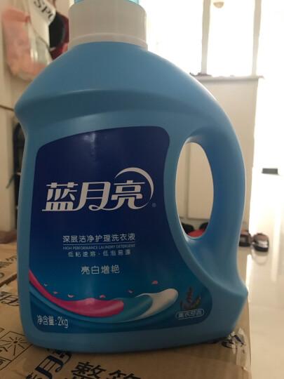 蓝月亮洗衣液10.32斤套装:薰衣草2kg*2+预涂手洗500g*2+旅行装80g*2 晒单图