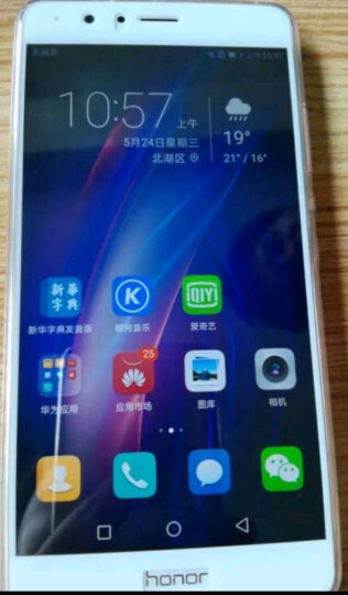 KOOLIFE 荣耀V8钢化膜 华为荣耀V8钢化膜 全屏全覆盖高清透明玻璃手机贴膜非水凝前膜-白色 晒单图