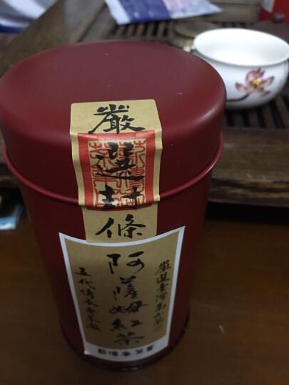 薪传香 台湾高山红茶 日月潭阿萨姆红茶 台茶8号 大叶种50g 进口新茶茶叶包邮 晒单图