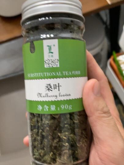【3罐装】桑叶茶干桑叶蚕桑霜桑叶270g泡水喝花草茶 晒单图