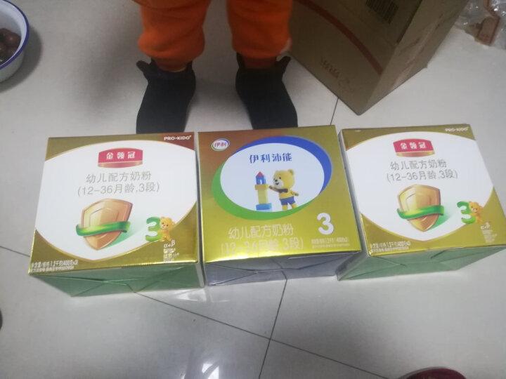 伊利奶粉 沛能系列(原金装) 幼儿配方奶粉 3段400克新升级(1-3岁幼儿适用)新老包装随机发货 晒单图