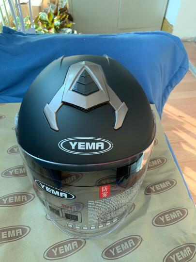 野马(YEMA)623电动摩托车头盔男女士冬季机车安全帽双镜片半盔 四季 均码 亚黑配防雾镜片 晒单图