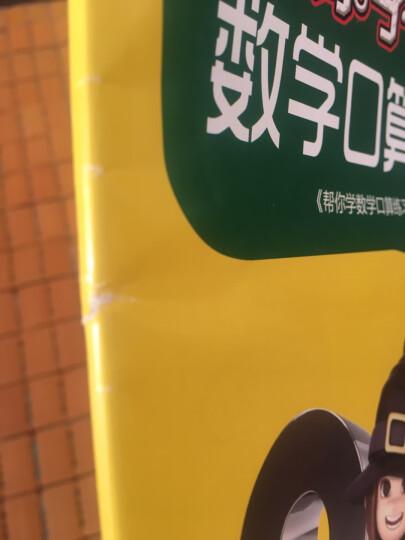 帮你学语文课堂练习册:小学二年级上(BJ北京版) 晒单图