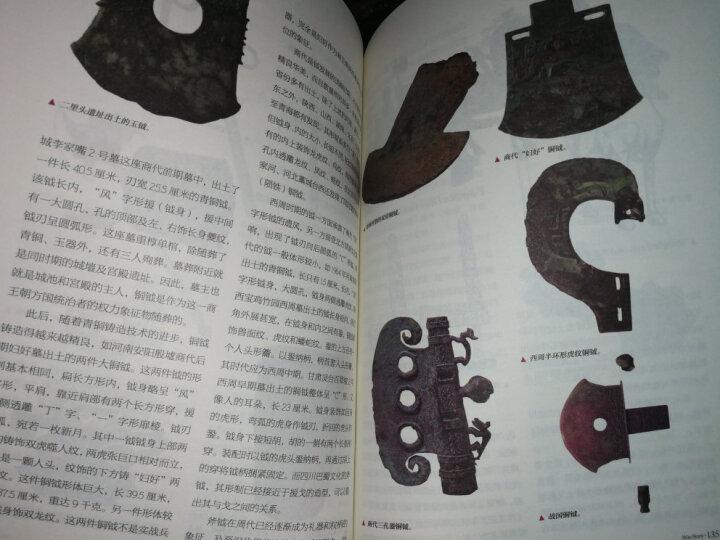 中国古代实战兵器图鉴 晒单图