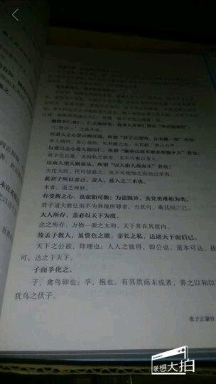史记(精装全6册 附年表) 晒单图
