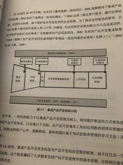 新产品管理(第11版) 晒单图