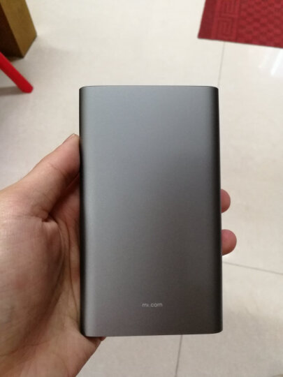 小米(MI) 10000毫安 移动电源/充电宝 高配版 聚合物 灰色 适用于安卓/苹果/手机/平板等 晒单图