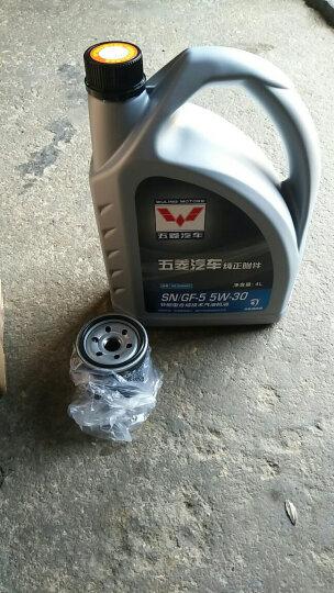 五菱汽配SN级GF-5 5W-30节能型半合成发动机汽机油 宏光/宝骏/国产进口小轿车通用润滑油4L SN级汽机油4L+机滤1.0L排量 晒单图