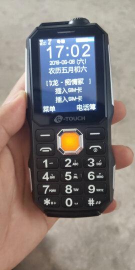 天语(K-TOUCH) T3 三防老人手机 直板按键  双卡双待 移动/联通 老年手机 黑色 晒单图