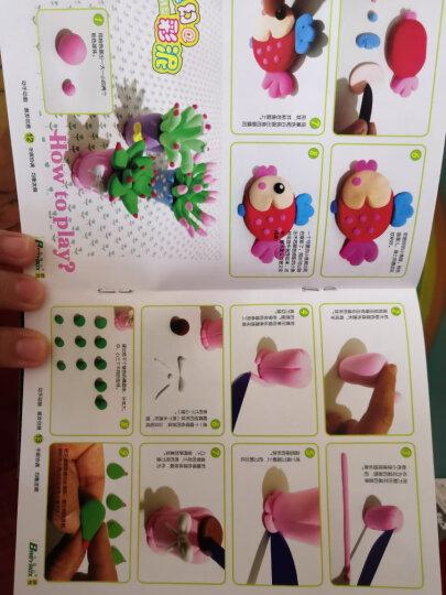贝博氏彩泥36色超轻粘土儿童手工彩泥黏土太空泥玩具DIY套装 晒单图