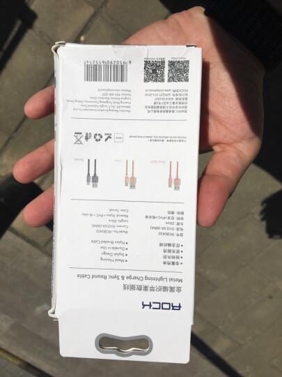 洛克(ROCK)苹果数据线 金属编织快充手机充电线 支持iPhoneXS/max/XR/X/8Plus/7/6s/5s/iPad 0.2米 星空灰 晒单图