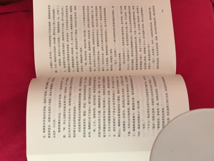 50:伟大的短篇小说们 晒单图