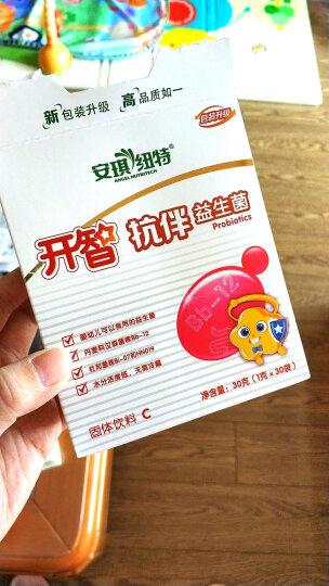 安琪纽特 开智益生菌 宝宝儿童益生菌粉7袋 晒单图