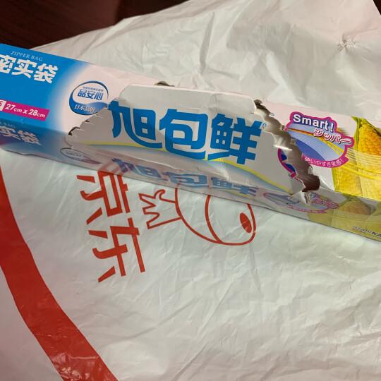 旭包鲜 日本品牌一次性PE密实袋大号27cm*28cm*15只装 双拉链密封加厚水果食品冰箱保鲜袋 晒单图