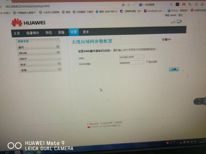 华为(huawei) 随行WiFi2 mini E8372 三网移动电信联通 4G无线上网 USBmifi 移动WiFi 4G路由器 随身WiFi 晒单图