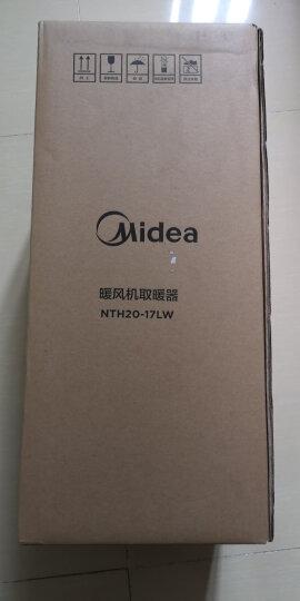 美的(Midea)取暖器/电暖器/电暖气家用 塔式立式摇头暖风机NTH20-17LW 晒单图