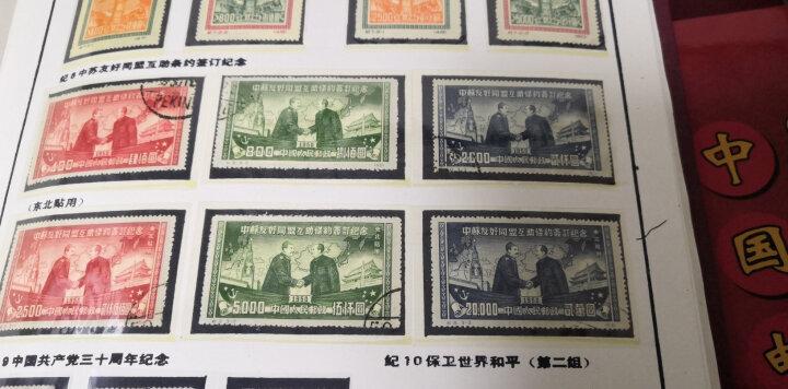 东吴收藏 纪1-纪24 老纪特盖销邮票 集邮 纪12 太平天国金田起义 晒单图