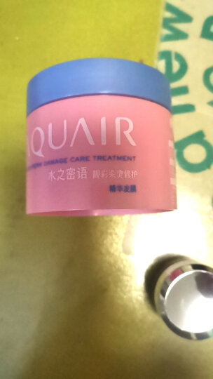 资生堂水之密语 (AQUAIR)净澄水活 护发素 200ml (护发乳滋养保湿) 晒单图