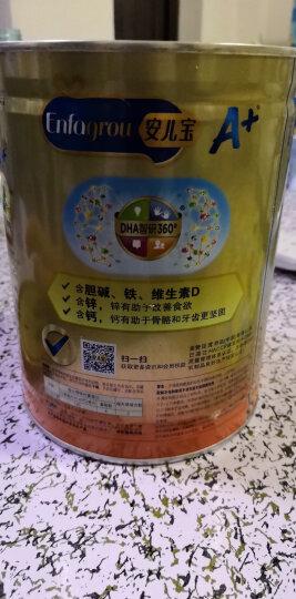 美赞臣(MeadJohnson)安儿宝A+幼儿配方奶粉 3段(12-36月) 900克(罐装) (新旧包装随机发货) 晒单图
