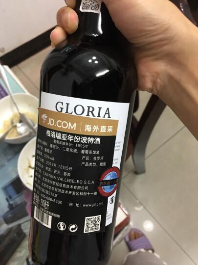 京东海外直采 葡萄牙格洛瑞亚红宝石波特葡萄酒 750ml 原瓶进口 晒单图