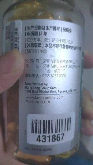 康麦斯(K-Max)深海鱼油200粒+卵磷脂胶囊200粒套装  辅助降血脂 美国原装进口 晒单图