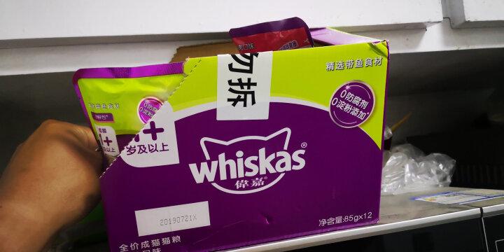 伟嘉猫粮 宠物猫零食 猫湿粮 软包猫罐头 成猫全价妙鲜包 精选小黄鱼味85g单袋装 晒单图