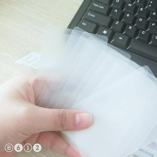 班哲尼 身份证保护套银行卡套证件套公交卡塑料套 男女通用 PVC半透明磨砂 上开口 10个装 晒单图