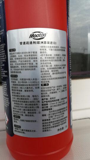 膜太(MOOTAA)【买二送一】进口下水道疏通剂 厨房强力管道疏通剂 地漏厕所马桶疏通神器下水道除臭 1000ml 晒单图